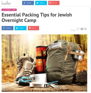 Camp Essentials